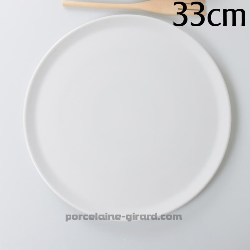 assiette pizza tina 33cm vaisselle girard. Black Bedroom Furniture Sets. Home Design Ideas
