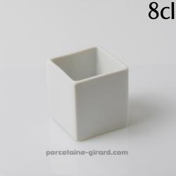 Mini cube. Existe en trois tailles. /Passent au lave-vaisselle, au micro-ondes et au four./11cl